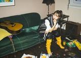 竹内アンナ、10/7リリースの4th EP『at FOUR』詳細発表。イギリスのR&Bバンド MAMAS GUNのフロントマンとの共作曲も収録