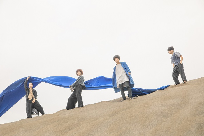 テスラは泣かない。、初のデジタル・シングル「呶々々」MV公開