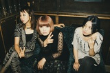 つしまみれ、幸運を呼ぶニュー・ミニ・アルバム『ラッキー』11/11リリース。新アー写も公開