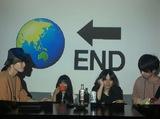 篠塚将行(それでも世界が続くなら)プロデュースのダウナー・パンク・ロック・バンド Ulon、Fran Healy(TRAVIS)に引用RTされ「世界の終わり」MV緊急公開