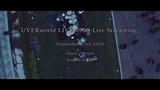UVERworld、初となる野外からのライヴ・ストリーミング明日9/25配信決定。ティーザー映像も公開
