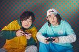 ビッケブランカ VS 岡崎体育、シングル『化かしHOUR NIGHT』10/28リリース。令和を代表する最強の友情ソング誕生。とんだ林蘭がディレクションしたティーザー映像公開