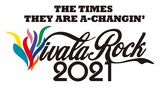 """VIVA LA ROCK 2021""、来年GWでの開催を宣言"