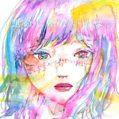 zenbuyumemitai_jkt.jpg