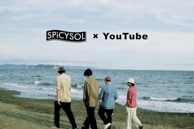 1012SPiCYSOL_youtube.jpg