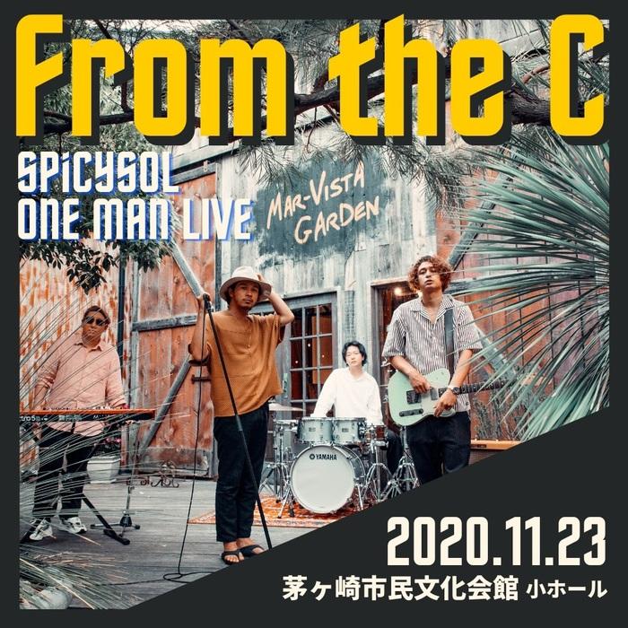 SPiCYSOL、湘南 茅ヶ崎にて有観客ワンマン11/23開催。YouTubeでの新企画もスタート