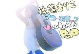 """後藤まりこアコースティックviolence POP、1stアルバム『POP』12/16リリース。レコ発ワンマン・ライヴ""""じゅーねんごのPOP""""も開催決定"""