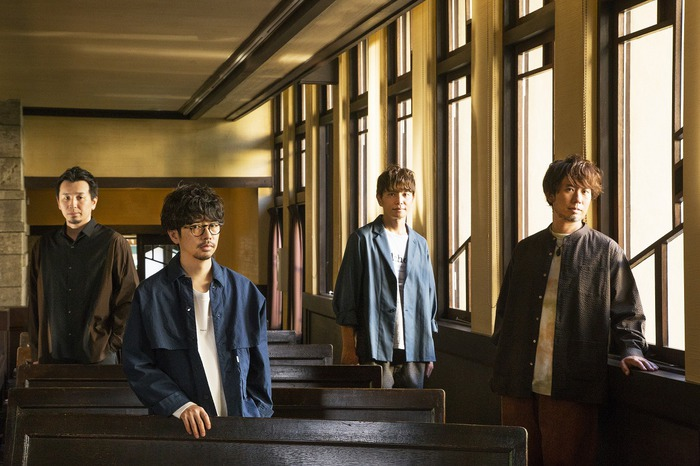 ASIAN KUNG-FU GENERATION、新曲「触れたい 確かめたい」リリック・ビデオ公開