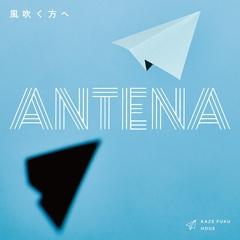 ANTENA_1st_album.jpg