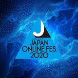 """11/6-8開催のオンライン・フェス""""JAPAN ONLINE FESTIVAL 2020""""、タイムテーブル公開"""