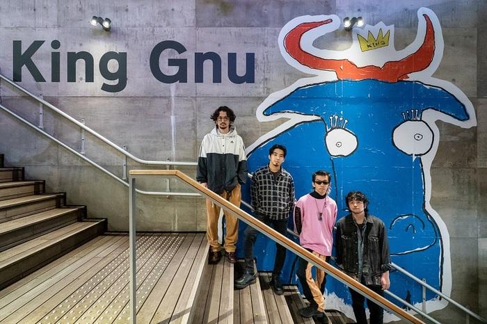 "King Gnu × millennium paradeの世界を詰め込んだ展覧会""『#014 ヌーミレパーク(仮)』DIRECTED BY PERIMETRON""本日10/21より開園。King Gnuメンバーの内覧動画も公開"