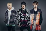 Non Stop Rabbit、12/9リリースのメジャー・デビュー・アルバム『爆誕 -BAKUTAN-』から先行配信曲「ALSO」MV公開