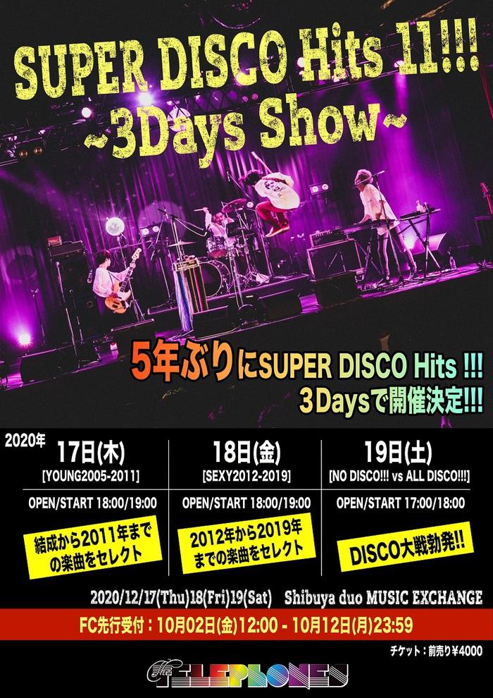 """the telephones、5年ぶり年末スペシャル企画""""SUPER DISCO Hits 11!!!""""開催。渋谷duoで3デイズ"""