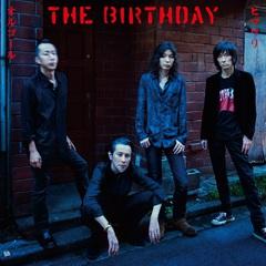 The birthday_himawari_shokai.jpg
