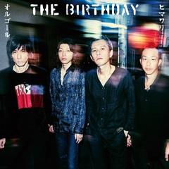 The birthday_himawari_tsujo.jpg