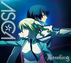 _howling_anime_jk.jpg
