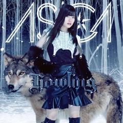_howling_tsujo_jk.jpg