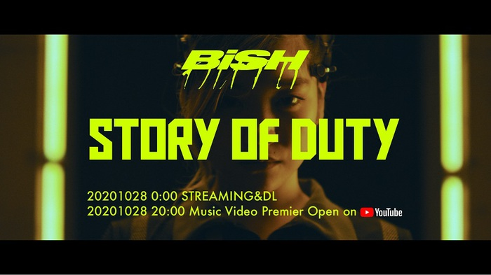 BiSH、新曲「STORY OF DUTY」を10/28にデジタル・リリース。世界文化遺産 軍艦島で撮影されたMVプレミア公開決定、ティーザー映像も
