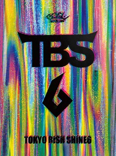 bish_tbs_bd.jpg