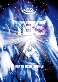 bish_tbs_dvd.jpg
