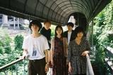 インディーポップ・バンド  daisansei、1stアルバム『ドラマのデー』を 全国のタワレコとヴィレヴァン下北沢店にてカセットテープで数量限定リリース
