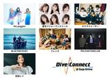 """配信ライヴ・コンテンツ""""Dive/Connect @ Zepp Online""""、第2弾でブルエン、ネクライトーキー×PELICAN FANCLUB、フレンズ、the peggiesら発表。OP楽曲も公開"""