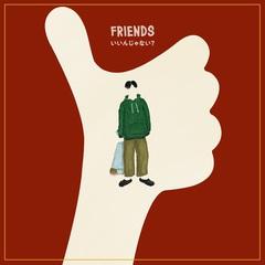 friends_iinjanai_JK.jpg