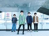 Half time Old、明日10/28リリースのミニ・アルバム『CRISP YELLOW』より「my^2」MV公開