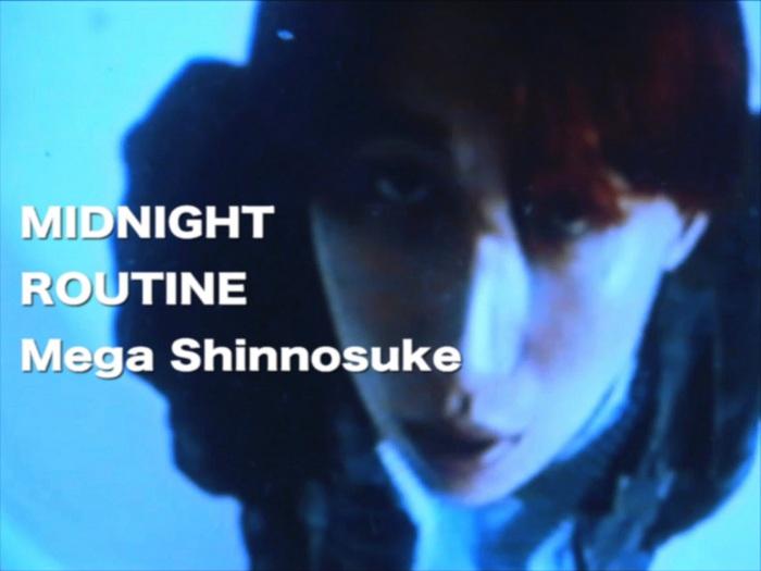 Mega Shinnosuke、新曲「Midnight Routine」配信リリース&MV公開。コーラスにはAAAMYYY(Tempalay)参加