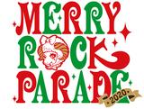 """MERRY ROCK PARADE 2020""、正式開催決定。第1弾出演アーティストにKEYTALK、ドロス、オーラル、ヤバT、緑黄色社会、SHE'S、アルカラら15組"