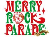 """""""MERRY ROCK PARADE 2020""""、最終出演者で9mm、ブルエン、sumika、マカロニえんぴつ、SHISHAMO、バニラズ、BIGMAMAら発表"""