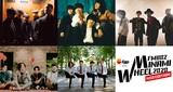 """11/7開催""""Eggs presents FM802 MINAMI WHEEL 2020 NEO EDITION vol.1""""、Eggsレコメンド・アーティストとしてPULPS出演決定"""