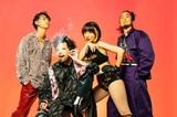 ニガミ17才、11/17リリースの3rdミニ・アルバム収録曲「こいつらあいてる」MV公開