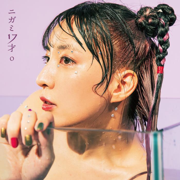 """ニガミ17才、3rdミニ・アルバムのタイトルは""""ニガミ17才o""""。ジャケット、収録曲も公開"""