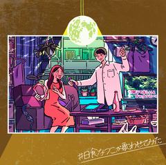 nisshoku_karaoke.jpg