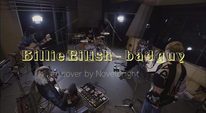 """Novelbright、Billie Eilish「Bad Guy」オフィシャル・バンド・カバーを""""YouTube Music Foundry Fest""""にてプレミア公開決定"""