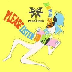 paradises_pltm_jacket_ss.jpg
