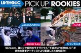 下北沢LIVEHOLICが注目の若手を厳選、PICK UP! ROOKIES公開。今月はJasonAndrew、シノカ、Sister Ley、シャンモニカの4組が登場