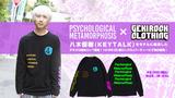 八木優樹(KEYATALK)をモデルに起用。PSYCHOLOGICAL METAMORPHOSIS×GEKIROCK CLOTHINGの限定カラー・ロンTが登場。10/25(日)開催の激ロックDJパーティーSPECIAL@渋谷clubasiaにて先行販売も