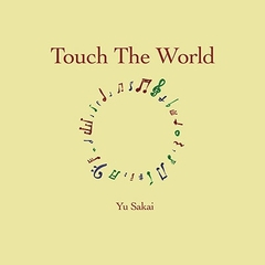 sakaiyu_touch_lp.jpg