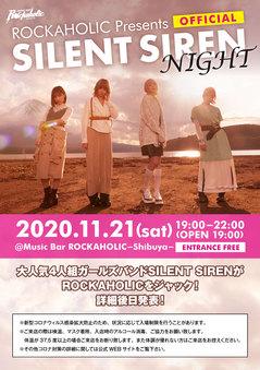 silent_siren_night.jpg