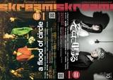 【a flood of circle/そこに鳴る 表紙】Skream!10月号、本日10/1より順次配布開始。バクホン、INORAN、アイドラのインタビュー、雨パレ、ラッコ、ハウル、リュックと添い寝ごはんのライヴ・レポートなど掲載