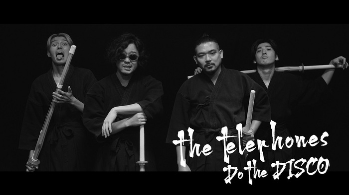 the telephones、ニュー・アルバム『NEW!』より「Do the DISCO」MV公開