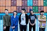 東京カランコロン、解散ツアー中止に伴い12/23恵比寿LIQUIDROOMで無観客での解散配信ライヴ開催。払い戻しを希望しない人には当日のライヴ映像&配信チケットをプレゼント