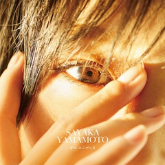 yamamotosayaka_zero_universe_tsujo.jpg