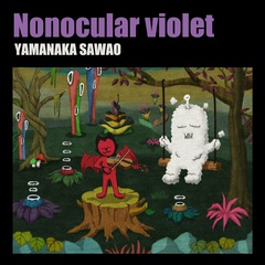 yamanakasawao_nonocular_jkt.jpg