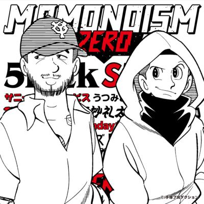 zero_1020-01.png