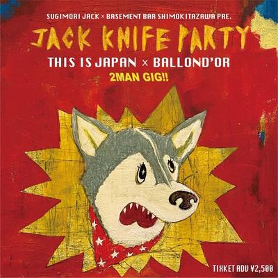 1209 jack knife party.jpg