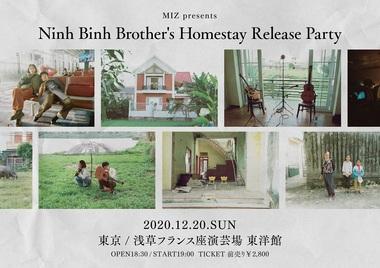 201109_MIZ_ReleaseParty.jpg