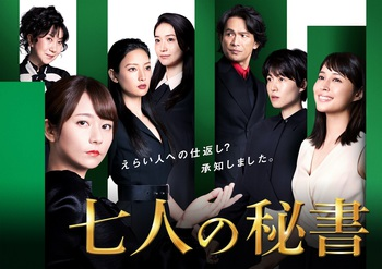 7hisyo_main_yoko_201002.jpg